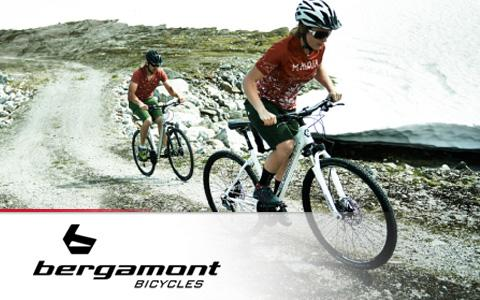 gute mountainbike marken hersteller in der bersicht fahrrad xxl. Black Bedroom Furniture Sets. Home Design Ideas